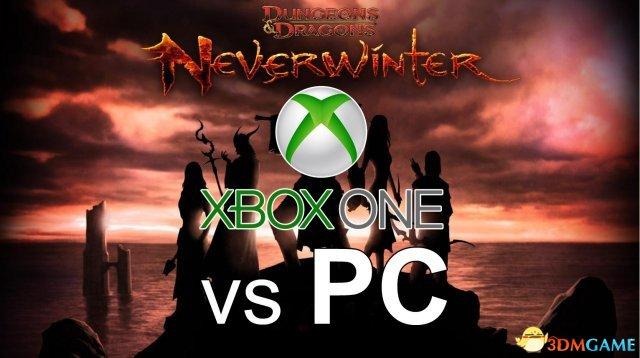 《无冬之夜》画面对比:PC版最高画质 vs XB1版
