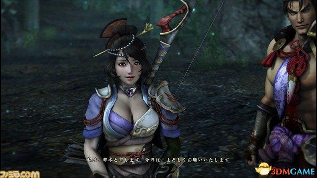 《讨鬼传:终极》PS4版乳量升级 美女鞠躬秀豪乳