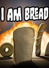 我是面包 游戏原声音乐OST[MP3]