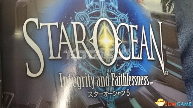 《星之海洋5》豪华设定资料集 精美绝伦玩家别错