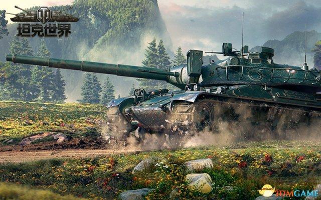 """《坦克世界》重金打造WGL 四周年版""""诺曼底""""公测"""