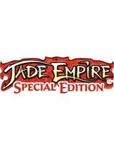 翡翠帝国:特别版 游戏截图