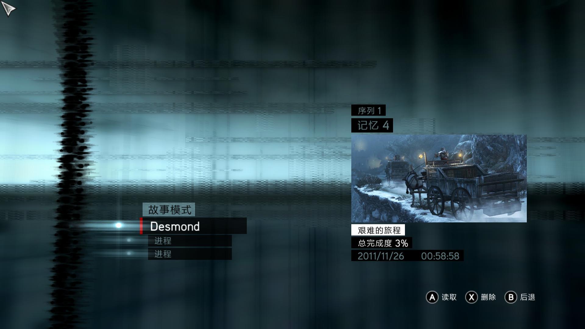 《刺客信条:启示录》v1.02官方升级档