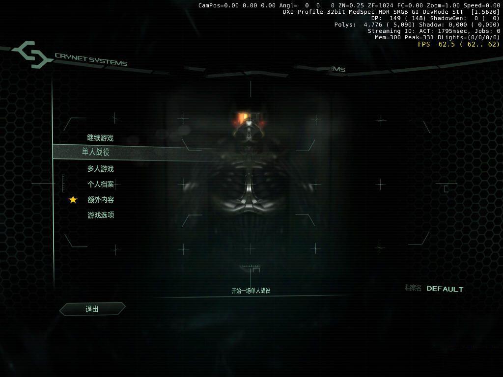 孤岛危机2/赠孤岛危机弹头/Crysis 2插图