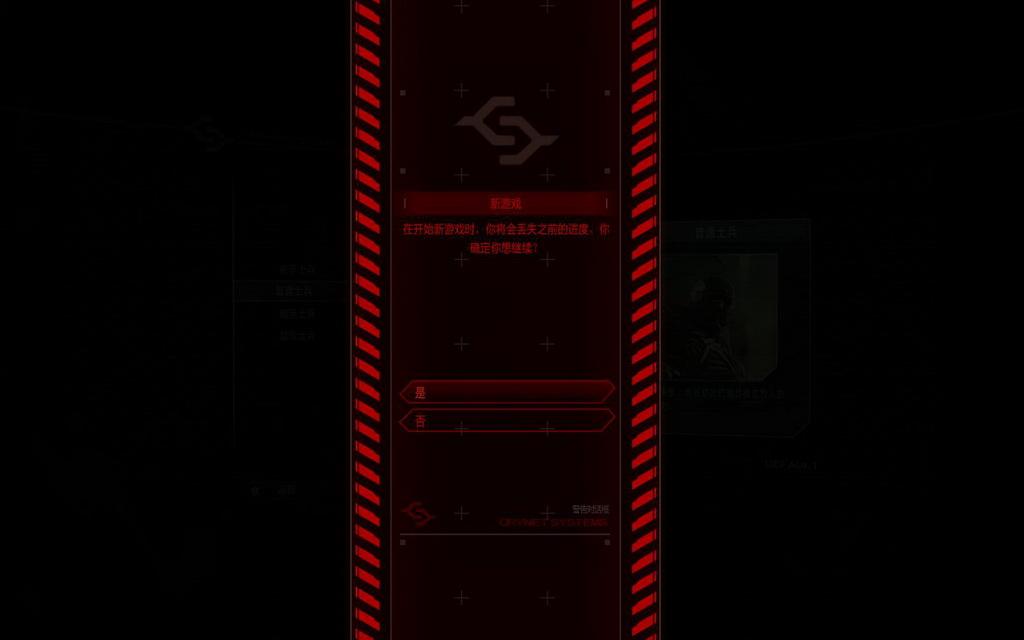 孤岛危机2/赠孤岛危机弹头/Crysis 2插图4