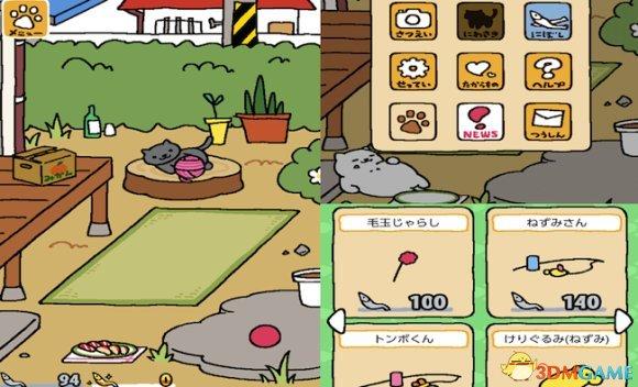 恶意卖萌 日本迷上收集可爱小猫游戏《猫咪后院》