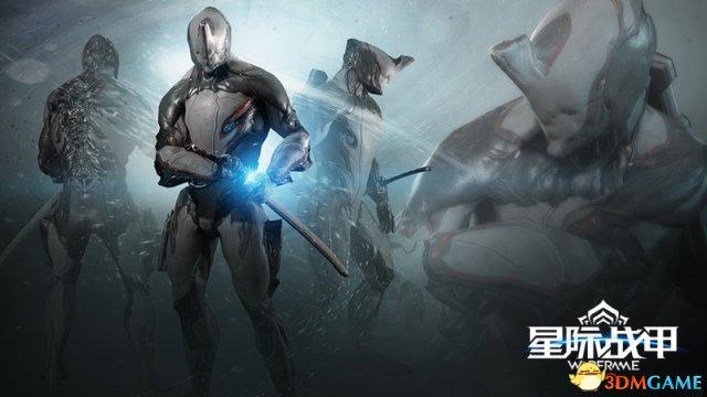 《星际战甲》激活码兑换即将开启 客户端下载开放