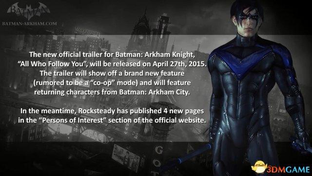好运彩票平台官网亲友团回归《蝙蝠侠:阿卡姆