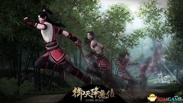 《御天降魔传》首部战斗宣传片 中国鬼泣单机革命
