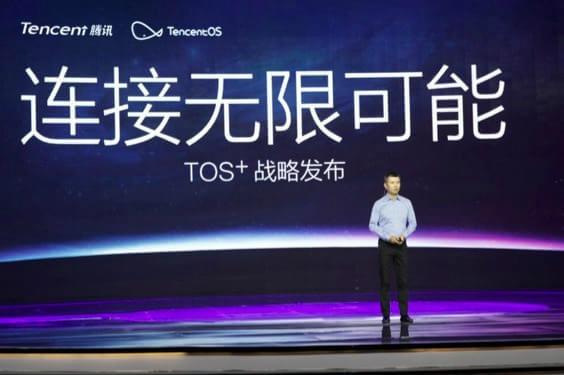 <b>大企鹅帝国的进击!腾讯TencentOS系统已正式发布</b>