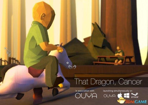 孩子不幸患脑癌去世 程序员爸爸制作游戏表达缅怀