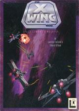 星球大战:X-翼战机