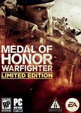 荣誉勋章:战士 繁体中文GOD版