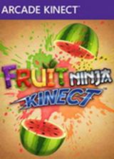 水果忍者Kinect XBLA