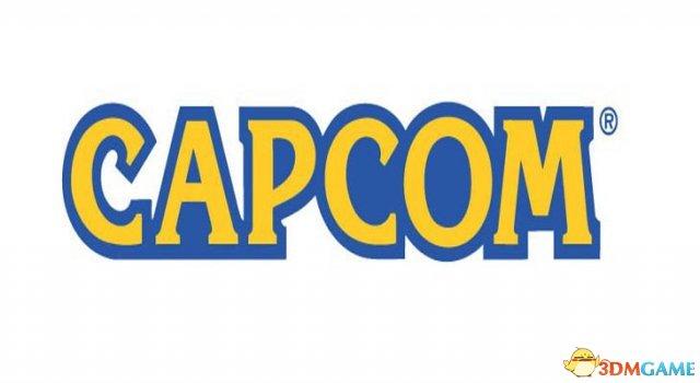 Capcom財報出爐:收入大幅度下滑 2004以來最低點