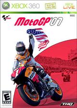 摩托GP07 全区ISO版