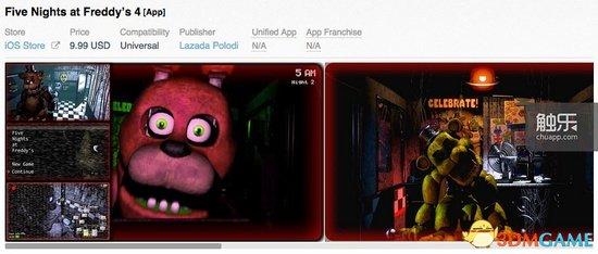 山寨游戏太多 《玩具熊的五夜后》制作人起诉苹果