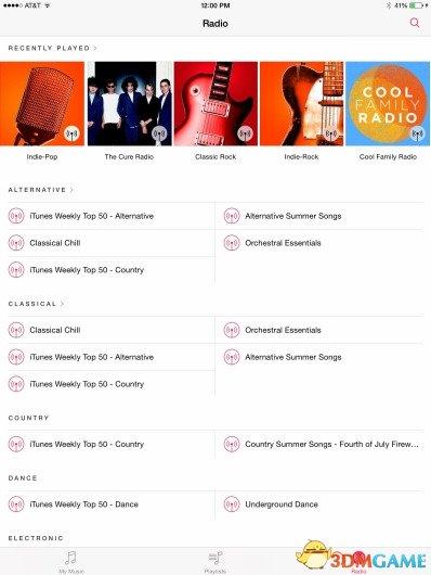 带来更优秀的音乐播放体验 iOS 8.4 beta 3发布!