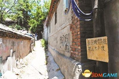 揭秘北京乞丐村生活:男子靠乞讨在京买了两套房