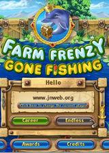 疯狂农场3:钓鱼 繁体中文免安装版