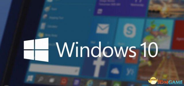 微软官方确认:Windows 10将从第二年起进行收费