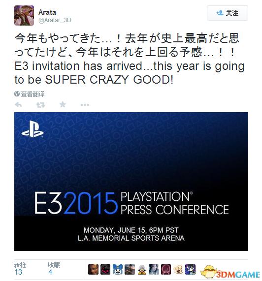 今年E3展会超级棒,最终幻想