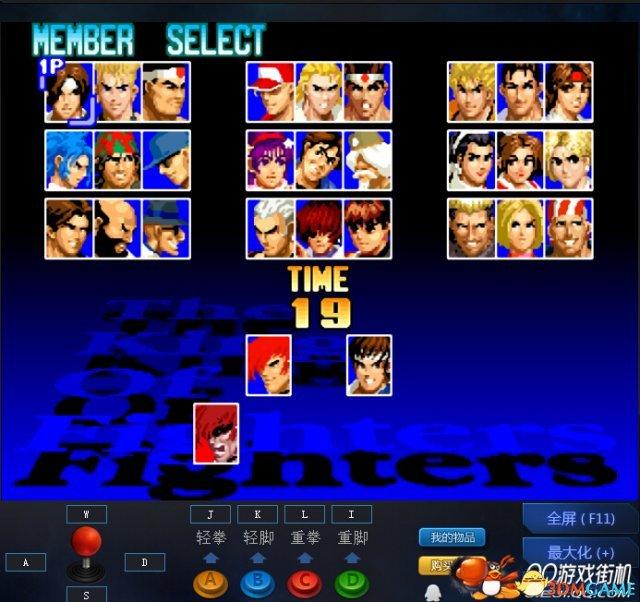 还原最经典的格斗游戏,经典在此得到延续