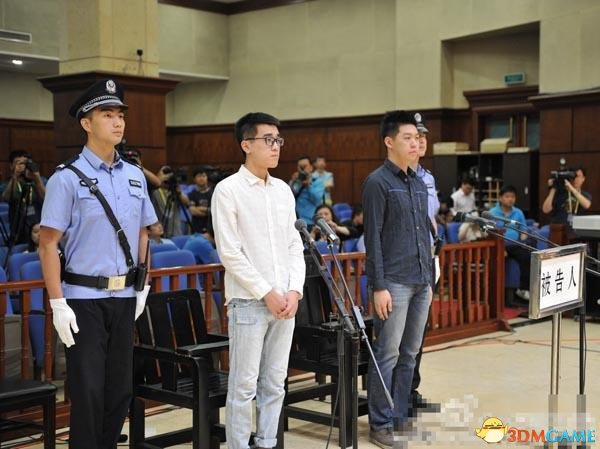 <b>北京鸟巢飙车案宣判:二人分别获刑5个月和4个月</b>