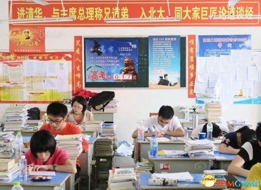 高考教室各种雷人标语集合:与主席总理称兄道弟