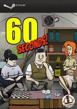 60秒! v1.307升级档补丁+未加密补丁