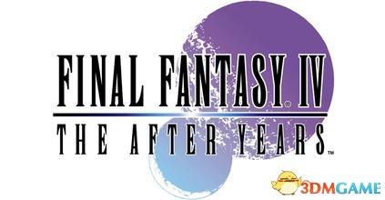 最终幻想4月之归还 文字通关攻略 游戏流程怎么走