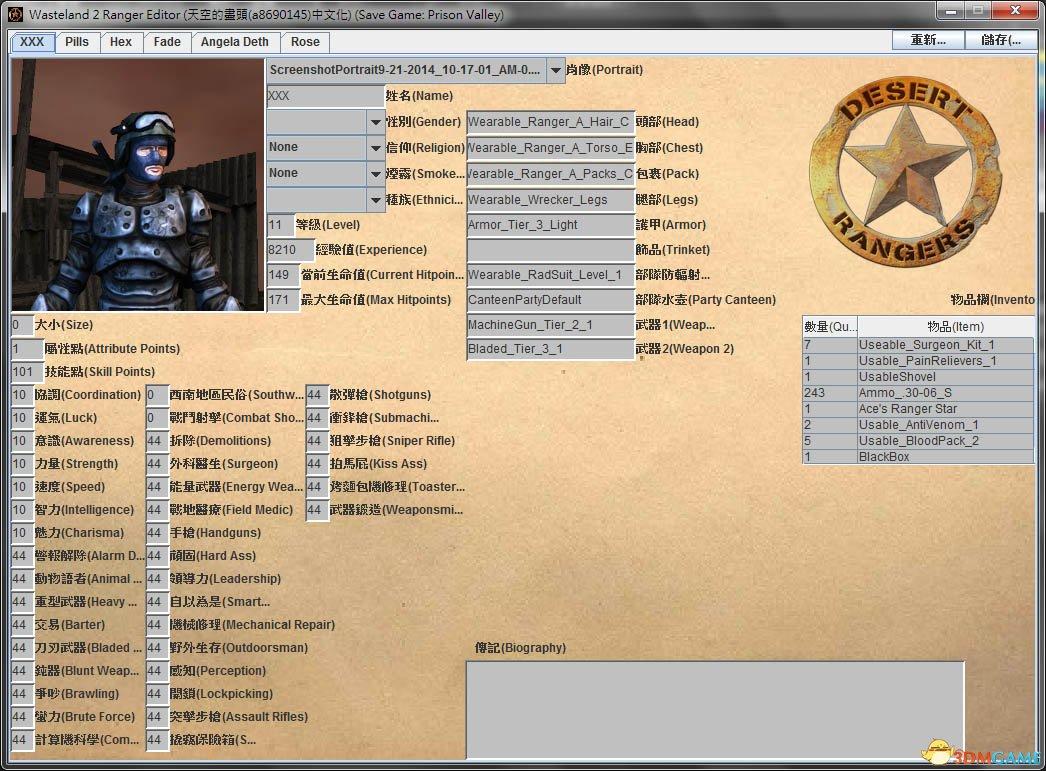 攻略 游戏秘籍 攻略详情  将一些字串还原成英文后即可正常修改存档