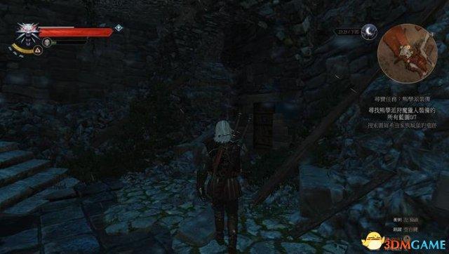 巫师3熊学派套装获取