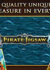 海盗拼图 英文硬盘版