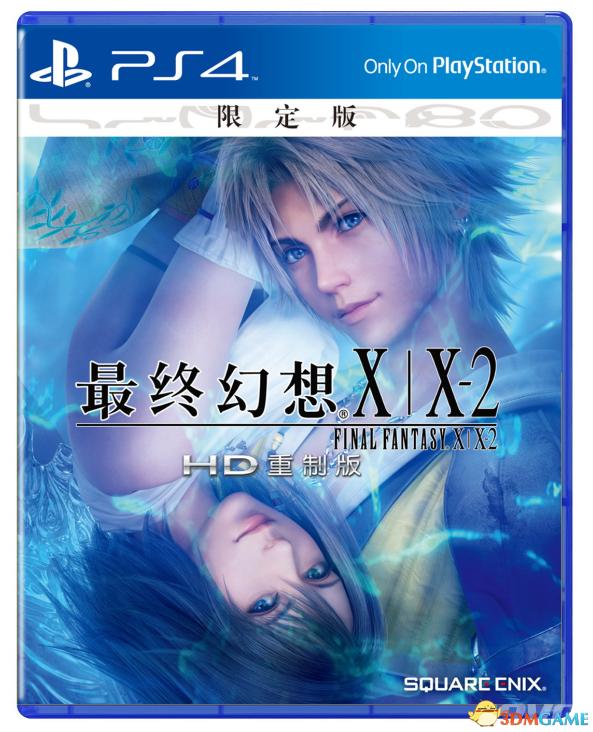 《最终幻想10》PS4国行版发售日和价格正式公布