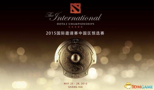 中国区冠军诞生 AMD&联想助威中国战队出征西雅图