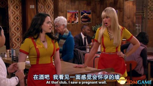 破产姐妹领衔!美剧中最令人难忘的五大女服务员