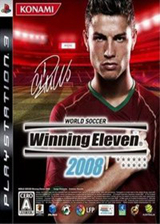 实况足球2008 日版