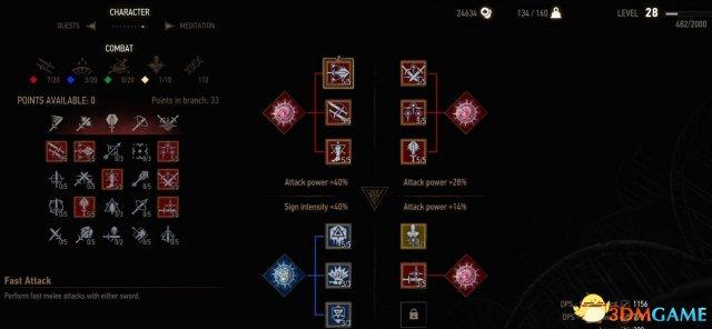 挑战狂战士加点_巫师3狂猎 近战流加点方法 巫师3近战流怎么加点