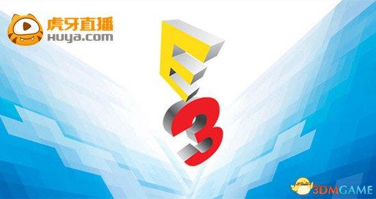 虎牙直播E3游戏大展 饕餮盛宴全程直播轰动全民