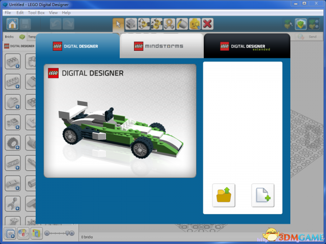 乐高世界 辅助用乐高设计软件 辅助软件怎么用