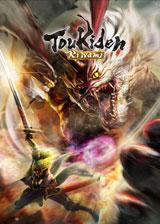 http://www.3dmgame.com/games/toukidenkiwami/