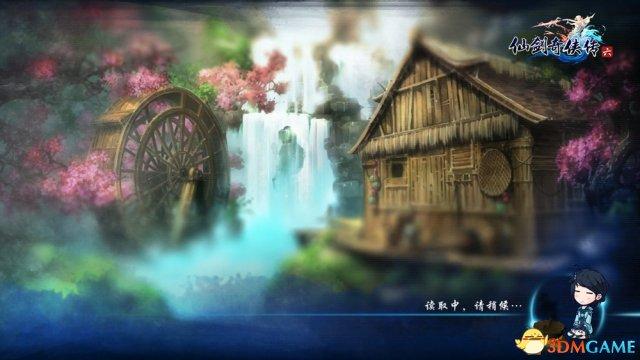 <b>《仙剑奇侠传6》新情报 风景美如画不逊于国外名作</b>