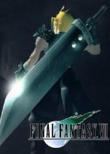 最终幻想7:重制版 简体中文硬盘版