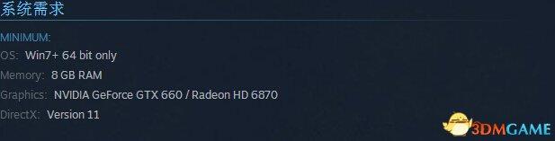 《杀手6》配置需求公布 没有8G内存玩家就别玩了!