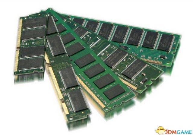 <b>美光、三星怕了吗?国产DRAM内存芯片厂落户武汉</b>