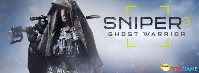 《狙击手:幽灵战士3》截图首曝 画质还算挺好的