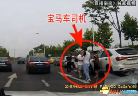<b>关注南京宝马肇事:媒体追问南京警方怎样算狂奔</b>