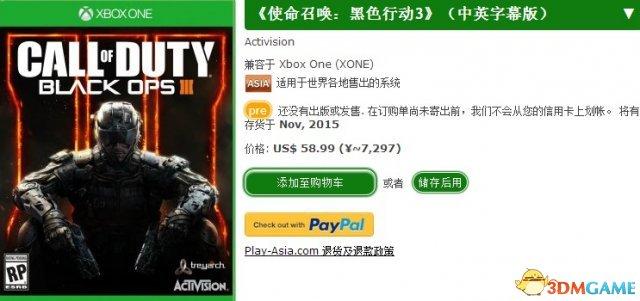 全球同步 《使命召唤12:黑色行动3》有官方中文版
