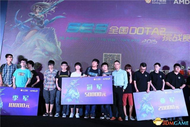 SES全国DOTA2挑战赛总决赛!冠军加冕梦想在继续